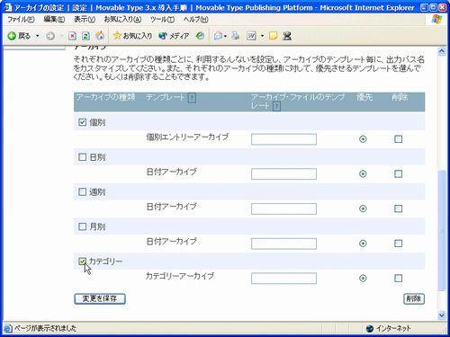 customize01.jpg