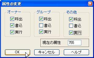 install13.JPG