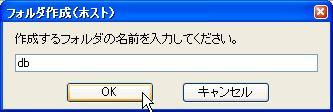 install21.JPG