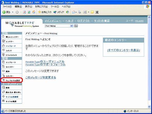 install32.JPG