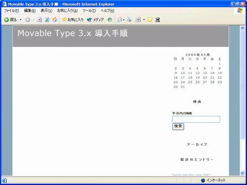 install38.JPG