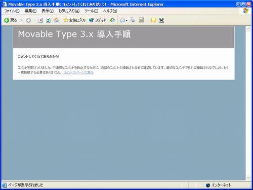 install57.JPG