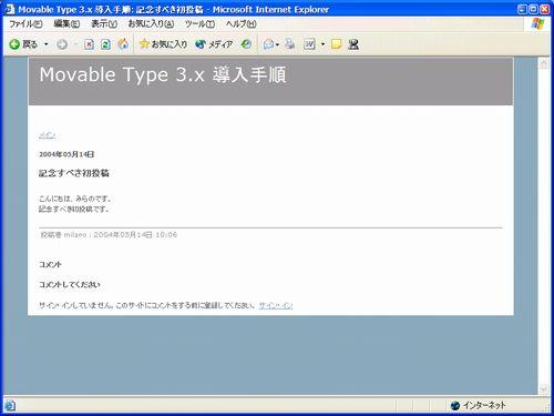 install60.JPG