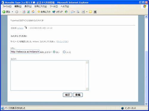 install64.JPG