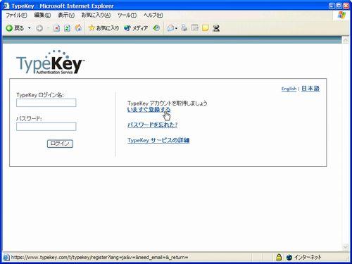 typekey01.JPG