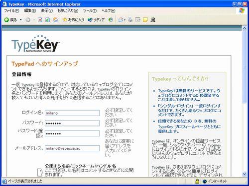 typekey02.JPG