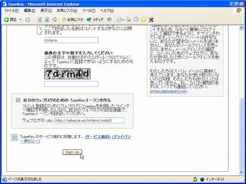typekey03.JPG