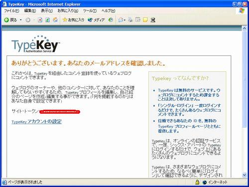 typekey05.JPG