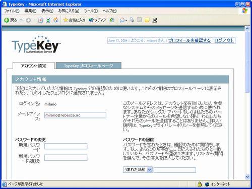 typekey06.JPG