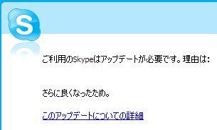 20060511.jpg