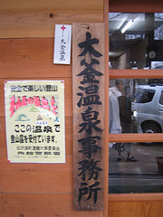 20060511_3.jpg