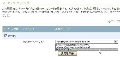 20070518_5.jpg