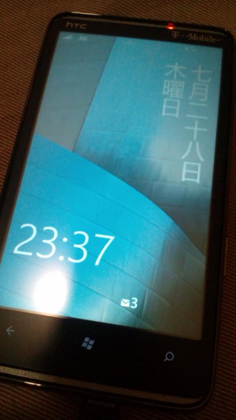 20110728_2.jpg
