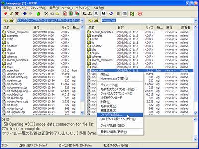 install11.JPG